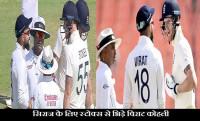 india vs england, virat kohli