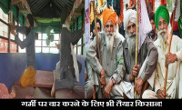 farmers protest, rakesh tikait