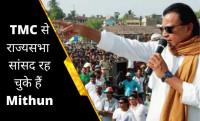 mithun chakraborty, pm modi bengal rally