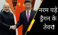 india china lac, india china situation