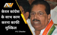 P C Chacko, Congress