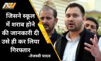 Tejashwi Yadav, Bihar Government