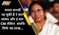 Mamata Banerjee, WB Election 2021