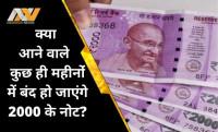 2000 notes, Modi Gov