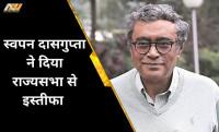 bengal election, swapan dasgupta