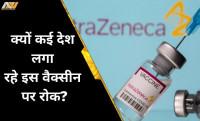 corona vaccination, covishield vaccine