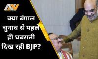 BJP, West Bengal