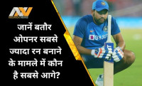 Rohit Sharma, IND vs ENG