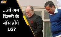 kejriwal government, nct bill