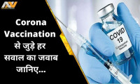 corona vaccination, 1st april