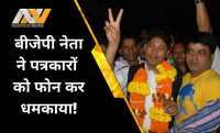 Piyush Hazarika, Assam Assembly election 2021