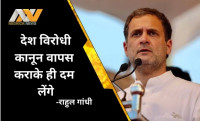 Rahul Gandhi, Rakesh Tikait