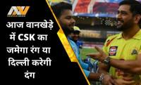 CSK VS DC, IPL 2021