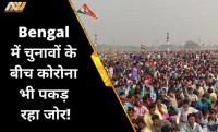 bengal election, corona case