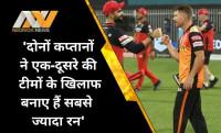SRH VS RCB Match Prediction, IPL 2021