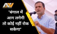 Rahul Gandhi, WB Election 2021