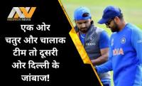 DC VS MI, IPL 2021
