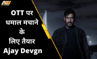 ajay devgn, rudra the edge of darkness