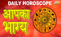 astrology, rashifal