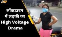 patna, viral video