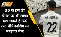 ICC WTC, Sports