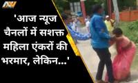 uttar pradesh, block pramukh election