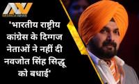 Navjot singh sidhu, Punjab congress