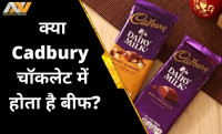 cadbury chocolate, beef