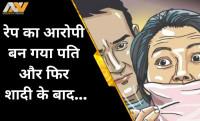 delhi crime news, delhi police