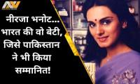 neerja bhanot, inspiring story