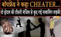 ujjain, crime news