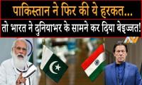 india pakistan, unhrc