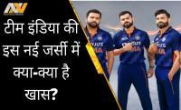 team india, new jersey