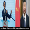 Chinese business tycoon, jack ma missing, Asia richest man