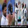 India vs Australia 3rd Test, IND vs AUS 3rd Test