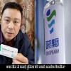 Chinese vaccine, china corona vaccine