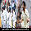 ind vs aus 4th test, team india playing 11 4th test