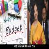 budget 2021, budget team