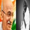 mahatama gandhi death anniversary, mahatama gandhi death