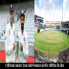 fans allowed in stadium ind vs eng, india vs england series