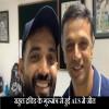 Ajinkya Rahane and Rahul Dravid, IND vs AUS