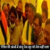 Sanjay Raut and Rakesh Tikait, Ghazipur Border