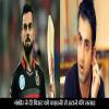 Gautam Gambhir and Virat Kohli, IPL