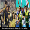 Pakistani Players in IPL, BCCI