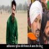 Deep Sidhu, Deep Sidhu Arrested
