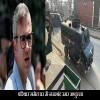 omar abdullah house arrest, pulwama attack