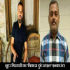 shooter girdhari encounter, ajit singh murder case