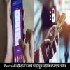 Screen pin, amazing phone hacks
