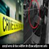 delhi crime, adarsh nagar chain snatching