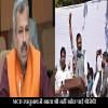 दिल्ली: MCD के 'सेमीफाइनल' में एक भी सीट नहीं जीत पाई बीजेपी...क्या ये है पार्टी के लिए खतरे की घंटी?